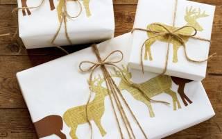 Как упаковать подарок в подарочную бумагу красиво своими руками: без коробки, конвертом, в виде конфеты. Круглый, плоский, большой: пошаговая инструкция. Как упаковать подарок: оригинальные идеи для любого праздника
