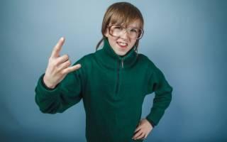Переходный возраст у мальчиков в 12 признаки. Переходный возраст у мальчиков — советы психолога