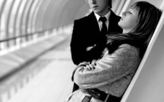Как разлюбить любовника если еще любишь. Как разлюбить женатого мужчину: советы и рекомендации. Если вы решили забыть изменщика