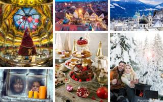 Создаем новогоднее настроение: действенные советы. Раскрываем секреты, как поднять новогоднее настроение