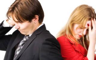 Как поверить мужу после его измены советы. После измены мужа: как научиться доверять мужу