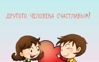 Цитаты о любви. Любовь это… Высказывания и цитаты известных людей