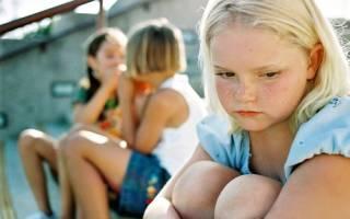 Что делать родителям, если ребенка-подростка травят в школе одноклассники или учителя – инструкция. Как вести себя, когда тебя игнорируют в школе? Как вести себя, когда тебя игнорируют: что советуют психологи
