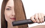 С каким покрытием выбрать выпрямитель для волос. На что обратить внимание при выборе. Профессиональный утюжок для выпрямления волос: выбираем правильно