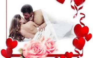 Интимное письмо с подробностями. Эротические СМС: любимому и любимой, мужчине и женщине, мужу и жене, девушке и парню. Эротические СМС в прозе и стихах