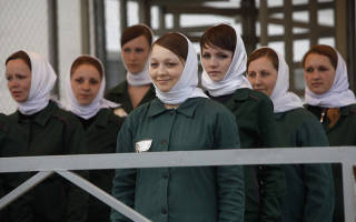 Низшие касты в российской женской тюрьме: особенности. Женщины в тюрьме Любовь и дети