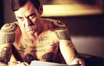 Татуировки зоновские и их значение. Тюремные татуировки времен ссср и их описание (18 фото)