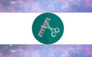 Лунный календарь на апрель года оракул. Лунный гороскоп стрижек волос по знакам Зодиака. Лунный календарь стрижки и окраски