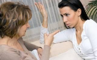 Почему свекровь вмешивается. Как отвадить мужа от свекрови: советы психолога. Свекровь настраивает мужа против меня: что делать