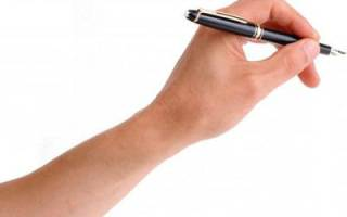 Как сделать почерк красивым и быстрым. Как научиться писать быстро: рекомендации и советы