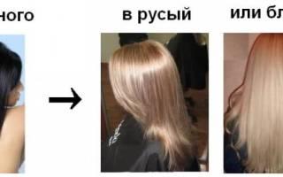 Как успешно перекраситься из черного в блонд (или русый). Инструкция, проверенная на себе. Как перекрасится из брюнетки в блондинку