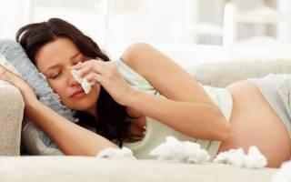 Болит горло перед родами что делать. Заложен нос перед родами: причины и как избавиться