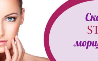 Как убрать глубокие морщины на лице в домашних условиях. Как избавиться от морщин кожи лица