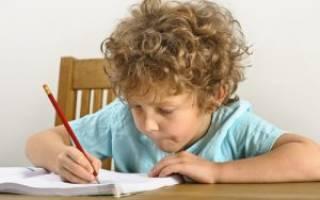 Как научить ребенка усидчивости – советы родителям непоседливых малышей. Как развивать усидчивость и внимание
