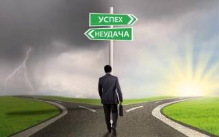 Как найти свой путь в жизни? Советы психолога. Как выбрать правильный путь в жизни