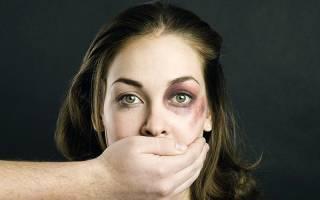 Телефон помощи жертвам домашнего насилия. Муж бьет, а уйти некуда — что делать и куда обратиться