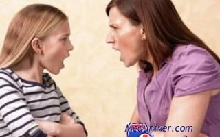Как научить себя не орать на ребенка? Контролируем свои эмоции. Что делать, если ваш ребенок пытается контролировать окружающих