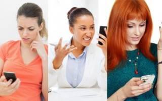 Не знаю, что и думать: почему мужчина не отвечает на смс. Что делать, если парень не отвечает на телефонные звонки