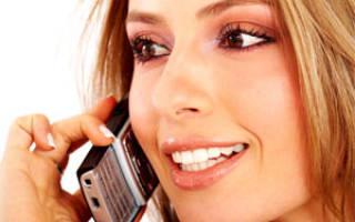 Стоит ли первому звонить девушке. Должна ли девушка первой звонить своему парню, совет психолога
