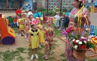 Сценария цветок. Сценарий летнего праздника «Праздник цветов» (Все группы. На улице). Исполняется песня-танец «Гости к нам идут»