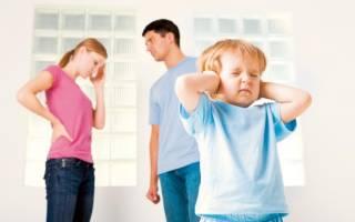 Как отучить мужа ругаться матом? Нецензурные проблемы: как отучить мужа материться. Советы психолога