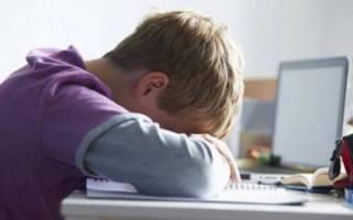 Плохая короткая память. Проблемы с памятью у молодых людей: причины и лечение