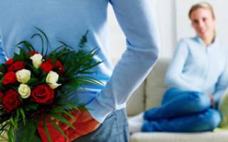 Как вернуть мужа обратно, если он ушел к другой женщине. Как быстро вернуть мужа в семью: советы психологов, магия и заклинания