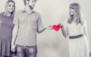 Разорвать отношения с женатым любовником приемы. Прекратить отношения с женатым мужчиной можно полюбив себя как настоящую личность