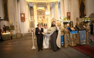 Брак и семья в православном понимании. Подготовка к таинству венчания. Совершение Таинства Брака