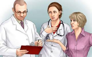 Истории педиатров про мамаш. Памятка мамам по общению с врачом-педиатром. Что нужно уточнить