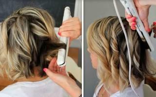 Как накрутить длинные волосы утюжком. Узнайте секрет как накрутить шикарные локоны утюжком на длинных волосах. Крутим крупные локоны