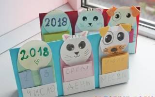 Как сделать простой календарь своими руками. Как быстро сделать настольный календарь из бумаги своими руками? Оригинальные идеи для календаря