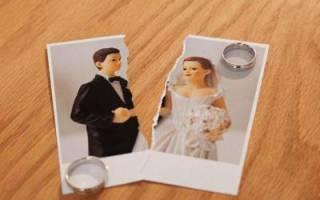 Как мужчины переживают развод с женой? Как пережить развод: советы мужчинам относительно бывших жен