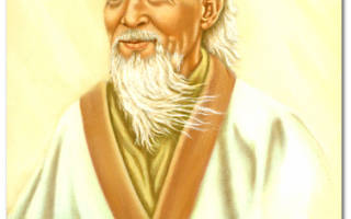 Философия Древнего Китая: мудрецы Поднебесной. Цитаты лао цзы