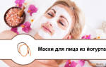 Маска для лица с натуральным йогуртом. Маски из йогурта для лица: чем полезна маска из натурального домашнего йогурта. Маски из йогурта: показания и противопоказания