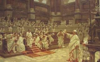 Реферат: Великие ораторы Рима. Марк Фабий Квинтилиан. Квинтилиан — биография, информация, личная жизнь