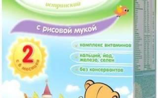 Детское питание малыш состав. Обзор смесей «Малыш Истринский»: состав детского питания, виды и инструкция по применению
