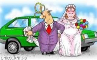 Интересное о семье и браке