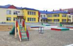 Проверить статус заявки зачисления в детский сад. Как проверить очередь в детский сад по фамилии ребенка