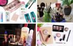 Качественная бюджетная косметика: обзор средств для ухода и макияжа. Лучшие бренды профессиональной косметики для лица