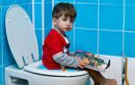 Мой ребенок боится какать — терпит до последнего! у кого был подобный случай? что делать? Психологический запор у ребёнка: почему малыш боится какать