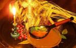 Медовый спас — традиции, приметы и обереги. Ритуал – защита от порчи. Даже нищий должен съесть мед на Макавей