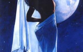 Как найти свою настоящую любовь, причины одиночества. Как найти любовь — советы астролога людмилы муравьевой