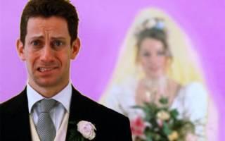 Почему мужчина не хочет жениться: что делать и каковы причины? Почему мужчины не хотят жениться