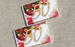 Комплименты для гостей на дне рождения. Подарки вашим гостям: идеи и рекомендации