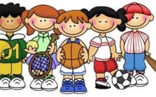 Развлечение во второй младшей группе с участием родителей «Спортивная семья