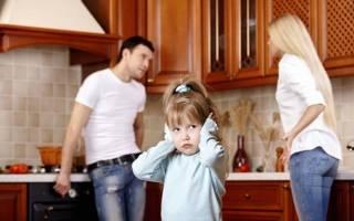 Что делать если родители постоянно. Как вести себя, если родители постоянно ссорятся