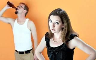 Жизнь рядом с алкоголиком: как не разрушить себя. Как жить с алкоголиком – рекомендации и советы психолога