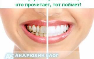 Самые эффективные способы, как убрать известковый налет в ванной. Как чистить зубы – пошаговая инструкция и рекомендации