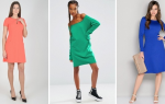 Трикотажные платья – с чем носить и как создавать стильные образы